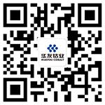 浙江万博娱乐网址钴业股份有限公司