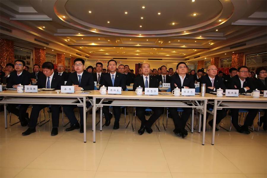 集团召开万博娱乐网址文化认同工程全员动员会