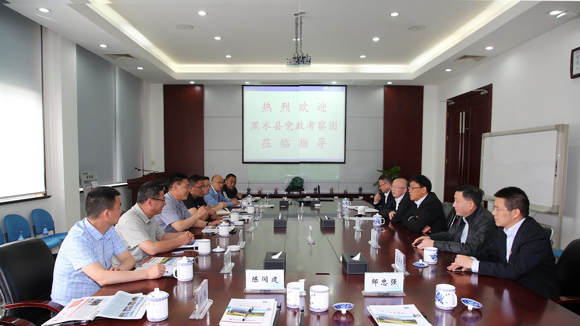 四川省黑水县党政考察团一行来公司参观交流